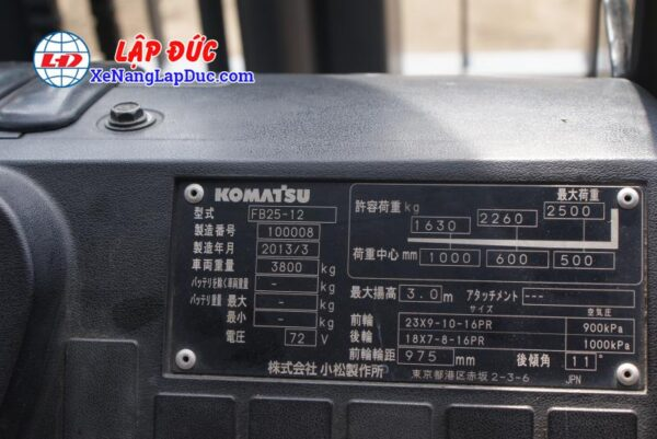Xe nâng điện ngồi lái KOMATSU 2.5 tấn FB25-12 # 100008 13
