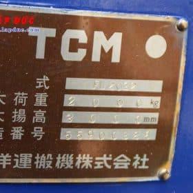 Xe nâng động cơ dầu 2 tấn TCM FD20Z2 # 559006386 giá rẻ