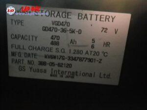 Xe nâng điện ngồi lái cũ 2.5 tấn KOMATSU FB25-12 # 100774