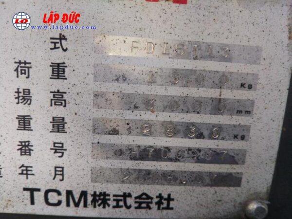 Xe Nâng Dầu 1.5 tấn TCM FD15T13 # 0H700997