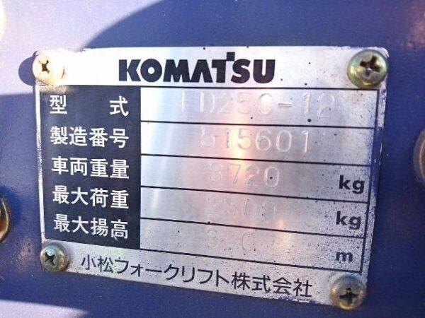 Xe nâng 2.5 tấn dầu KOMATSU FD25C-12 # 515601 giá rẻ