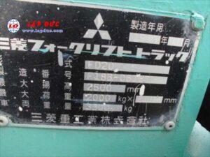 Xe nâng MITSUBISHI máy dầu 2 tấn FD20 # 06167 giá rẻ
