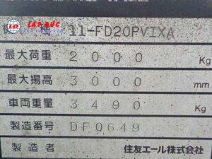 Xe Nâng Dầu 2 tấn SUMITOMO 11FD20PVIXA # DF0649