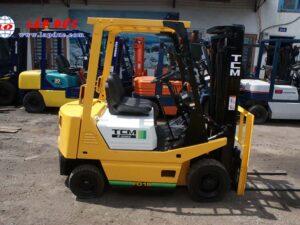 Xe nâng dầu TCM 1.5 tấn FD15Z16S # 11502113 giá rẻ
