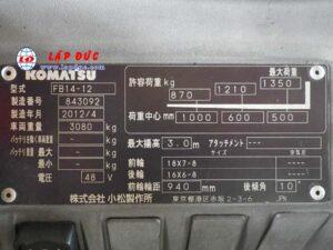 Xe nâng điện ngồi lái cũ 1.4 tấn KOMATSU FB14-12 giá rẻ