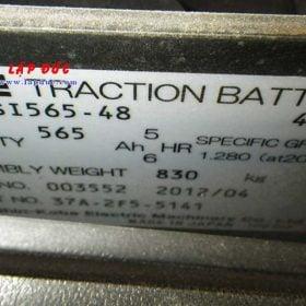 Xe nâng điện cũ KOMATSU ngồi lái 1.4 tấn FB14-12 giá rẻ