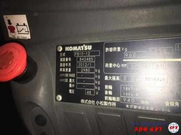 Xe nâng điện ngồi lái cũ 1.5 tấn KOMATSU FB15-12