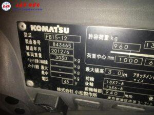 Xe nâng điện ngồi lái 1.5 tấn KOMATSU FB15-12 13