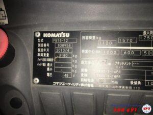 Xe nâng điện ngồi lái 1.8 tấn KOMATSU FB18-12