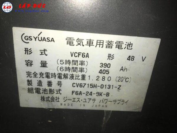 Xe nâng điện ngồi lái 2 tấn KOMATSU FB20M-3