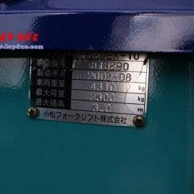 Xe nâng điện ngồi lái cũ 2.5 tấn KOMATSU FB25EX-10 giá rẻ