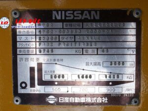 Xe nâng điện ngồi lái cũ NISSAN 2 tấn QP02-003868 giá rẻ