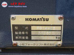 Xe nâng KOMATSU máy xăng 1.4 tấn FG14-15 # 313631 giá rẻ