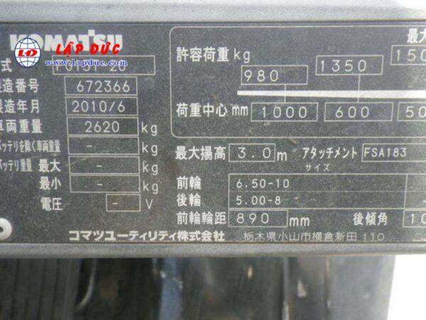 Xe nâng 1.5 tấn xăng KOMATSU FG15T-20 #672366 giá rẻ