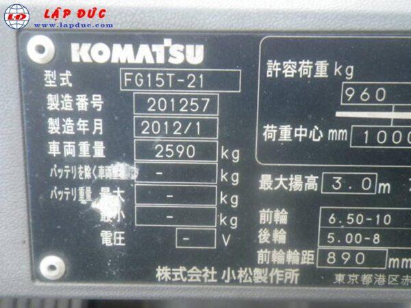 Xe nâng xăng 1.5 tấn KOMATSU FG15T-21Xe nâng KOMATSU máy xăng 1.5 tấn FG15T-21# 201257 giá rẻ