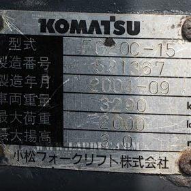 Xe nâng cũ động cơ xăng KOMATSU 2 tấn FG20-15 # 581367 giá rẻ
