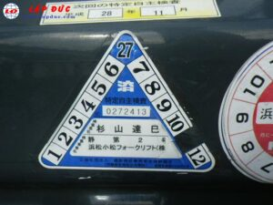Xe nâng xăng 2.5 tấn KOMATSU FG25C-16 # 731383 2