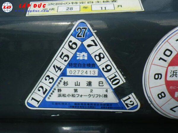 Xe nâng xăng 2.5 tấn KOMATSU FG25C-16 # 731383 1