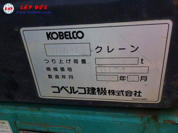 Xe cuốc KOBELCO SK115SR-1ES