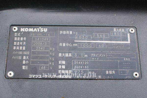 Xe nâng điện KOMATSU đứng lái 1.8 tấn FB18RL-14