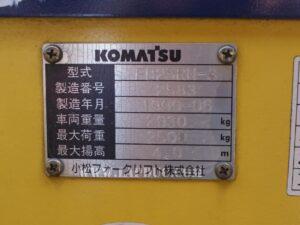 Xe nâng điện đứng lái cũ 2.5 tấn KOMATSU FB25RN-3