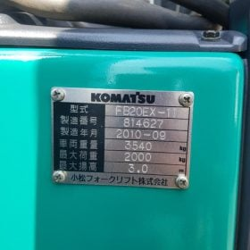 Xe nâng điện ngồi lái cũ KOMATSU 2 tấn FB20EX-11 giá rẻ