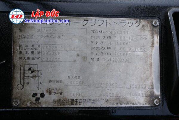 Xe Nâng Dầu TOYOTA 2.5 tấn 7FD25 # 16189 9