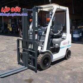 Xe nâng NISSAN 1 tấn động cơxăng NP1F1 # 400155 giá rẻ