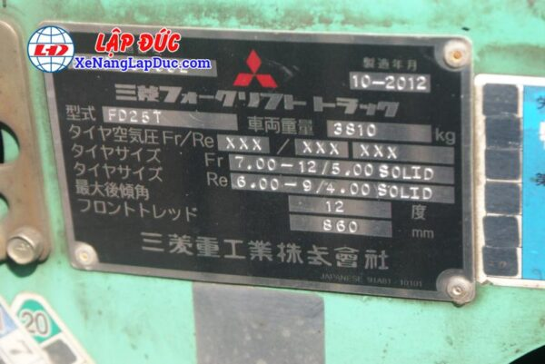Xe Nâng Máy Dầu 2.5 tấn MITSUBISHI FD25T # 56682 10