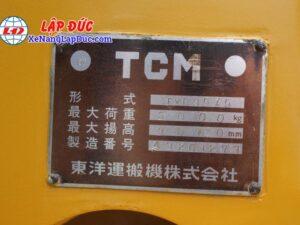 Xe Nâng Dầu TCM FD35Z5 # 43201273 23