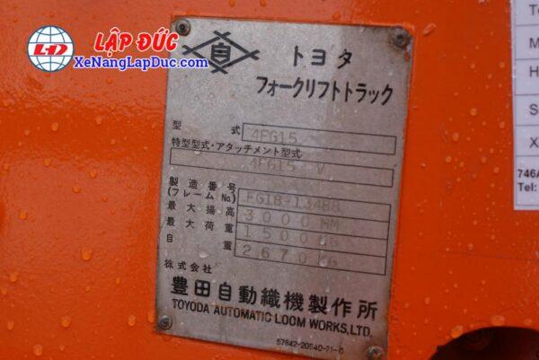 Xe Nâng Máy Xăng 1500kg TOYOTA 4FG15 7